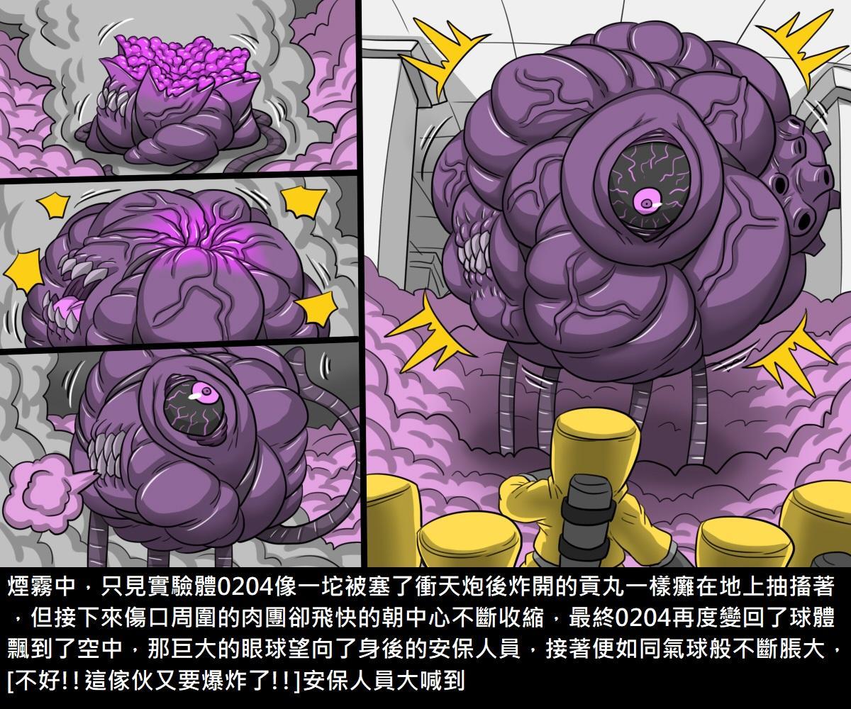 Dr.BUG Containment Failure 62