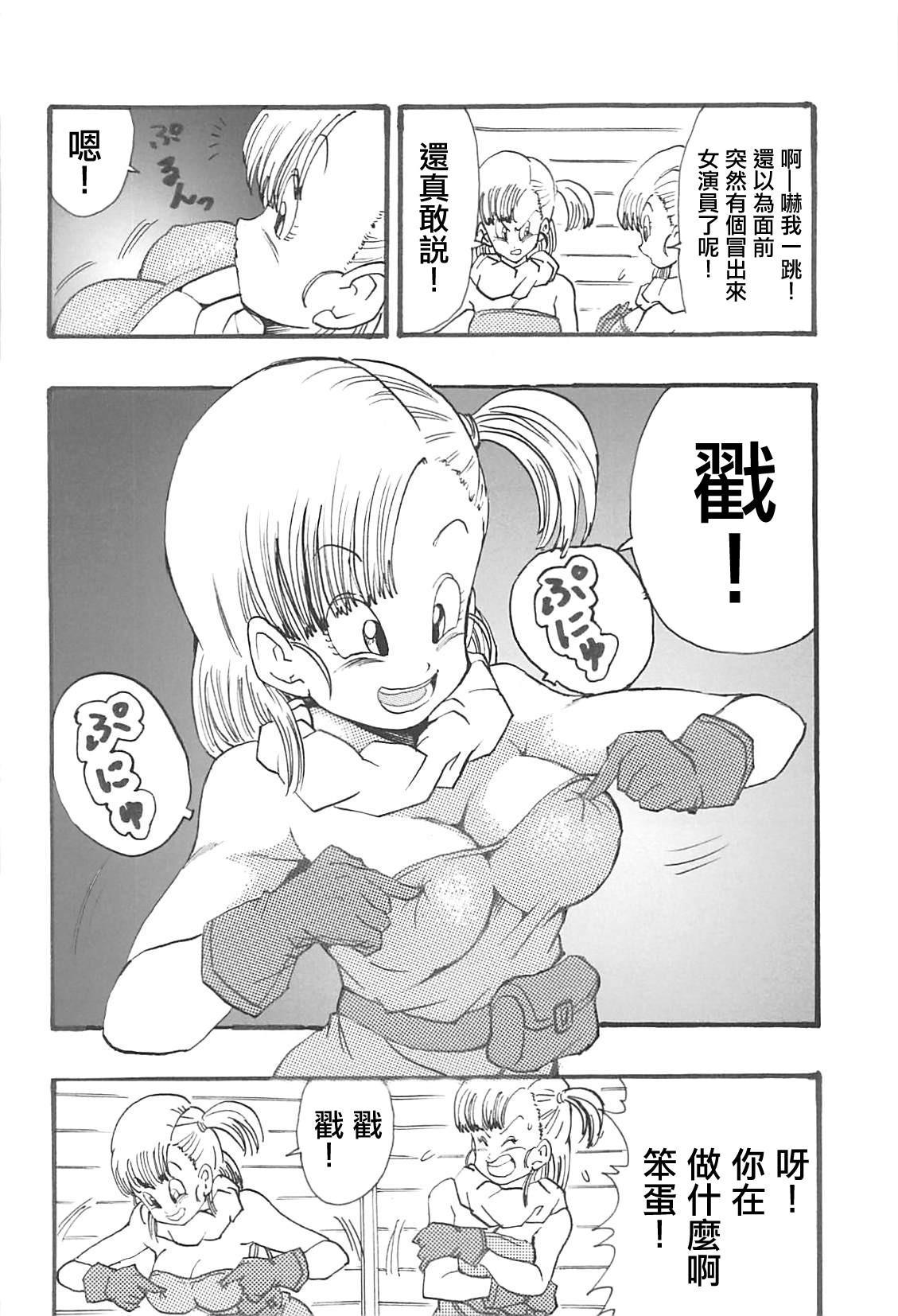 Dragon Ball Girls Collection 1 Fukkokuban 30