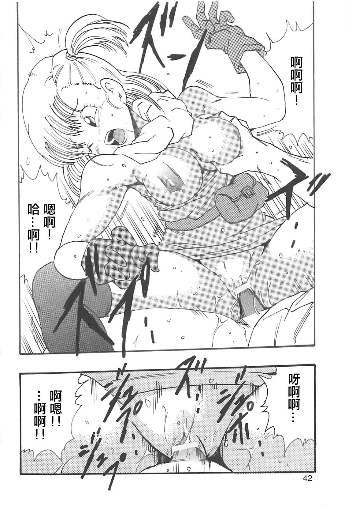 Dragon Ball Girls Collection 1 Fukkokuban 42