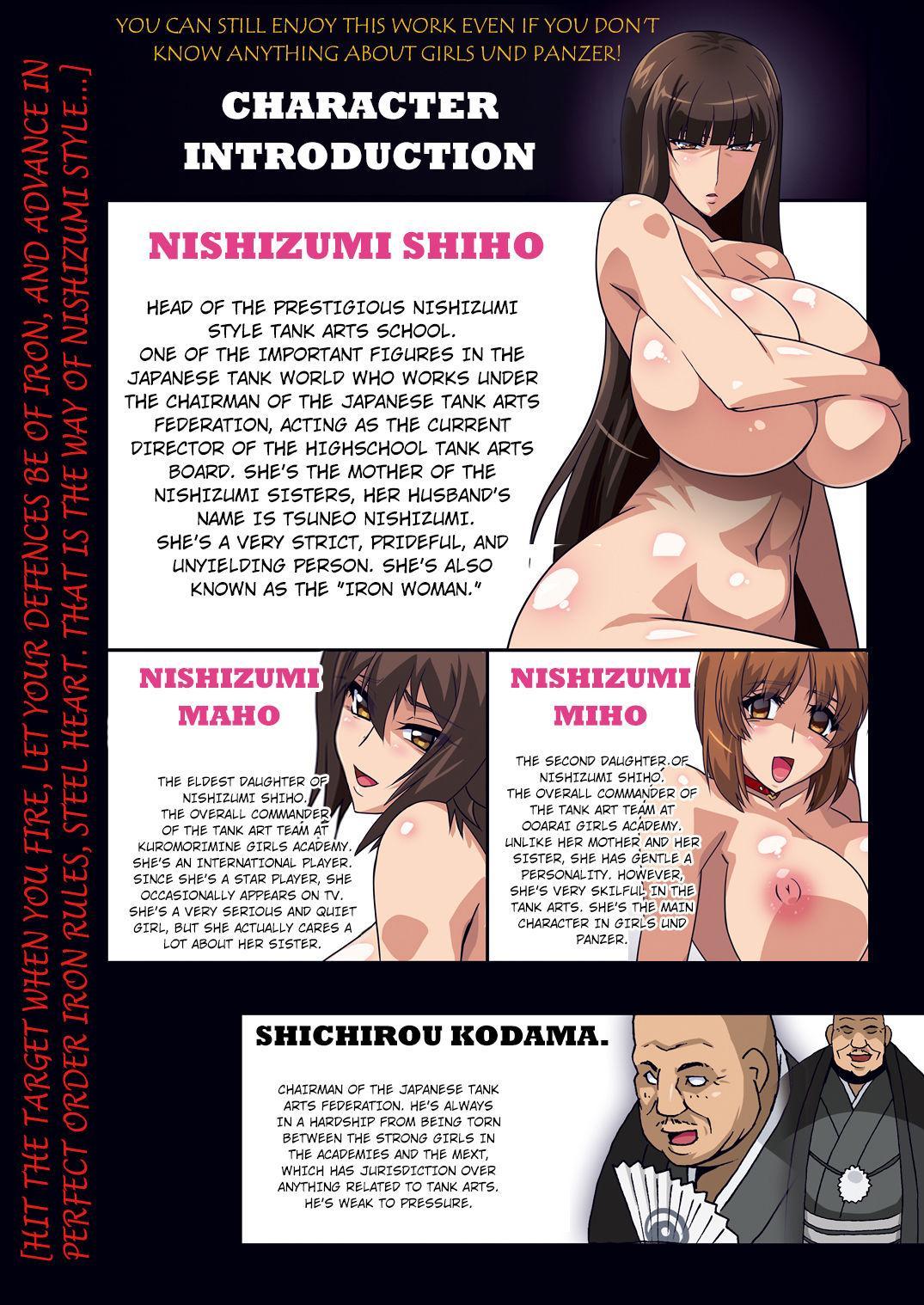 Zecchou Nishizumi-ryuu 2