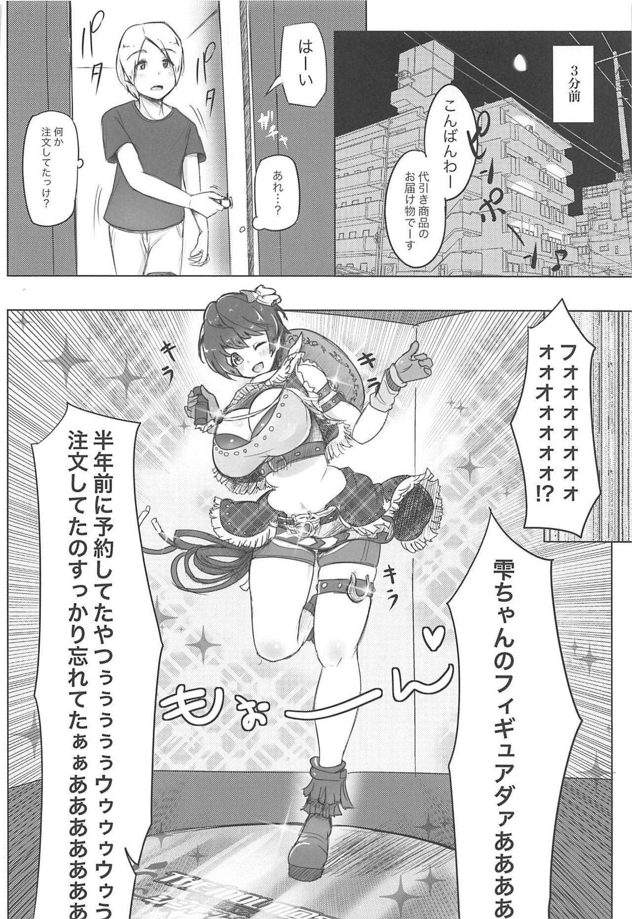 Milky Bomb!! 4