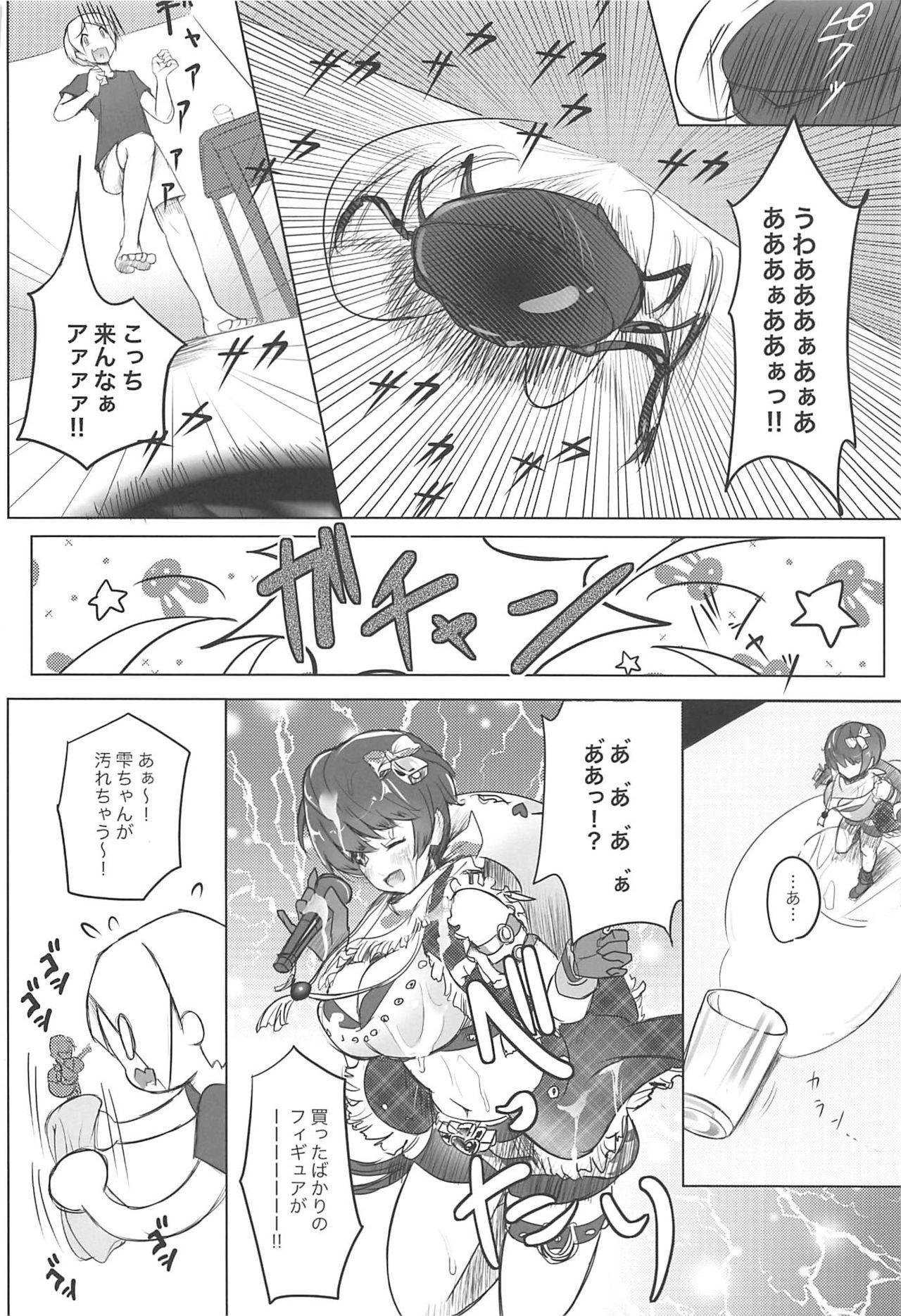 Milky Bomb!! 6