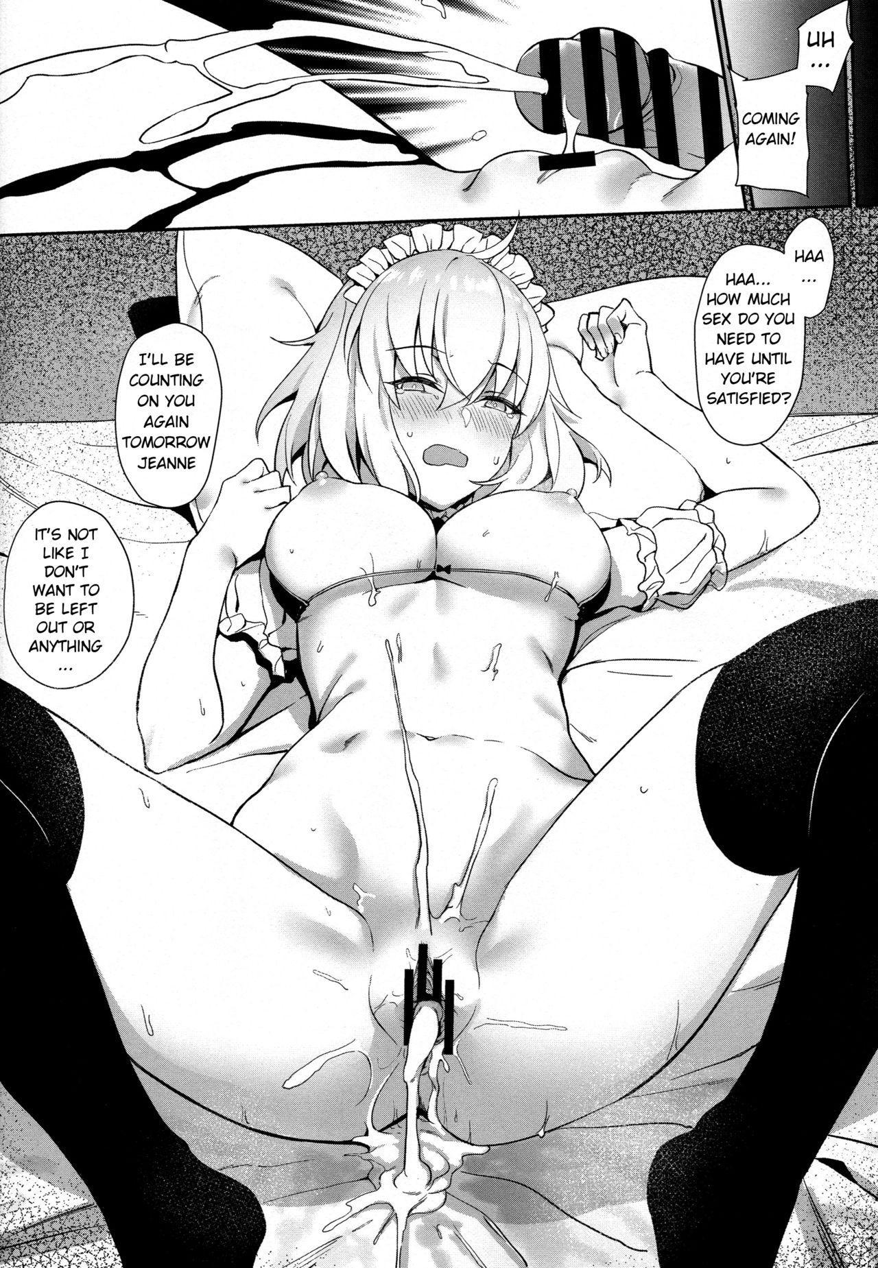Chaldea Soap 2 Iinari Tsundere Gohoushi Maid 14