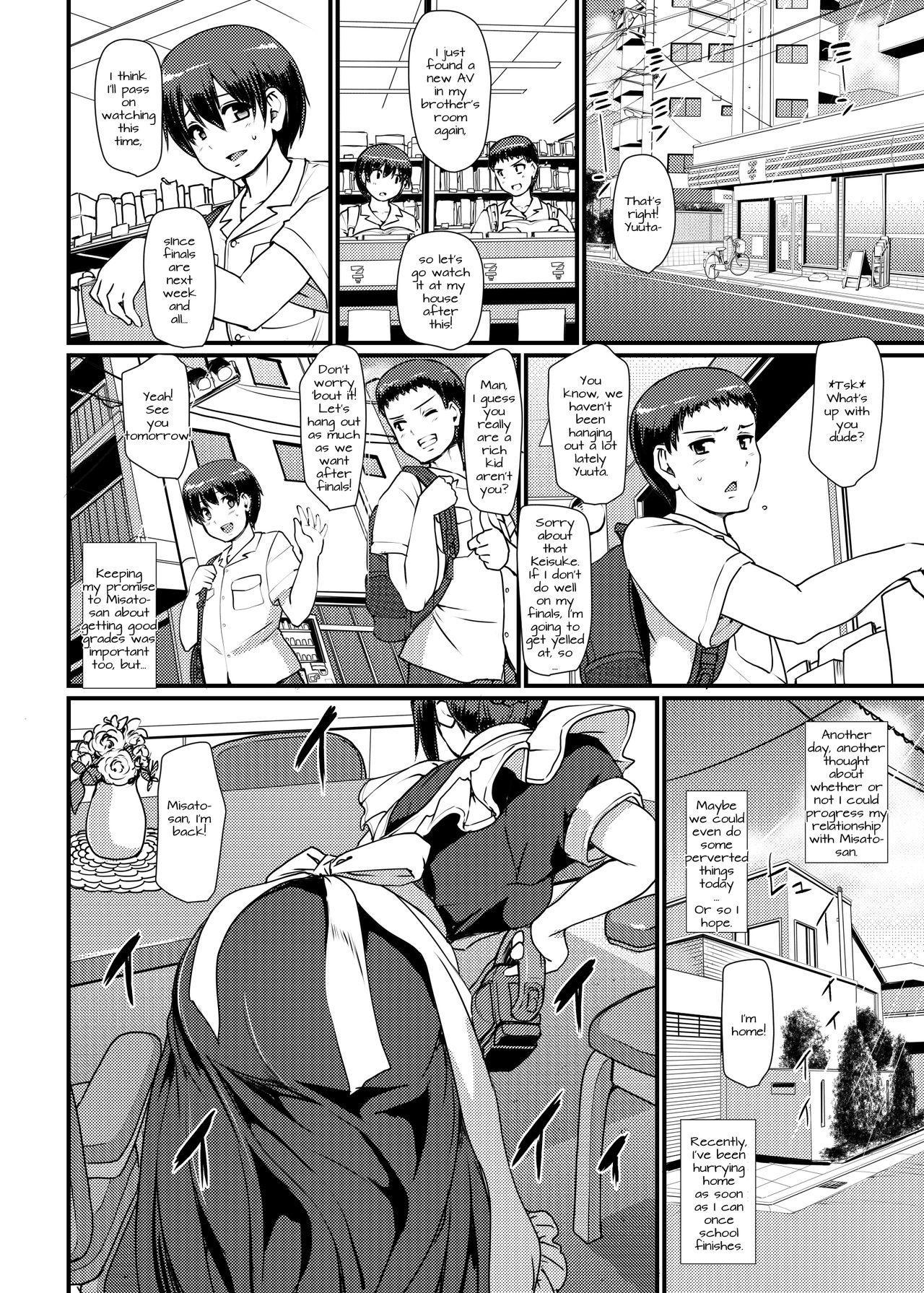 Maid no Oshigoto. II | Maid's Work II 6