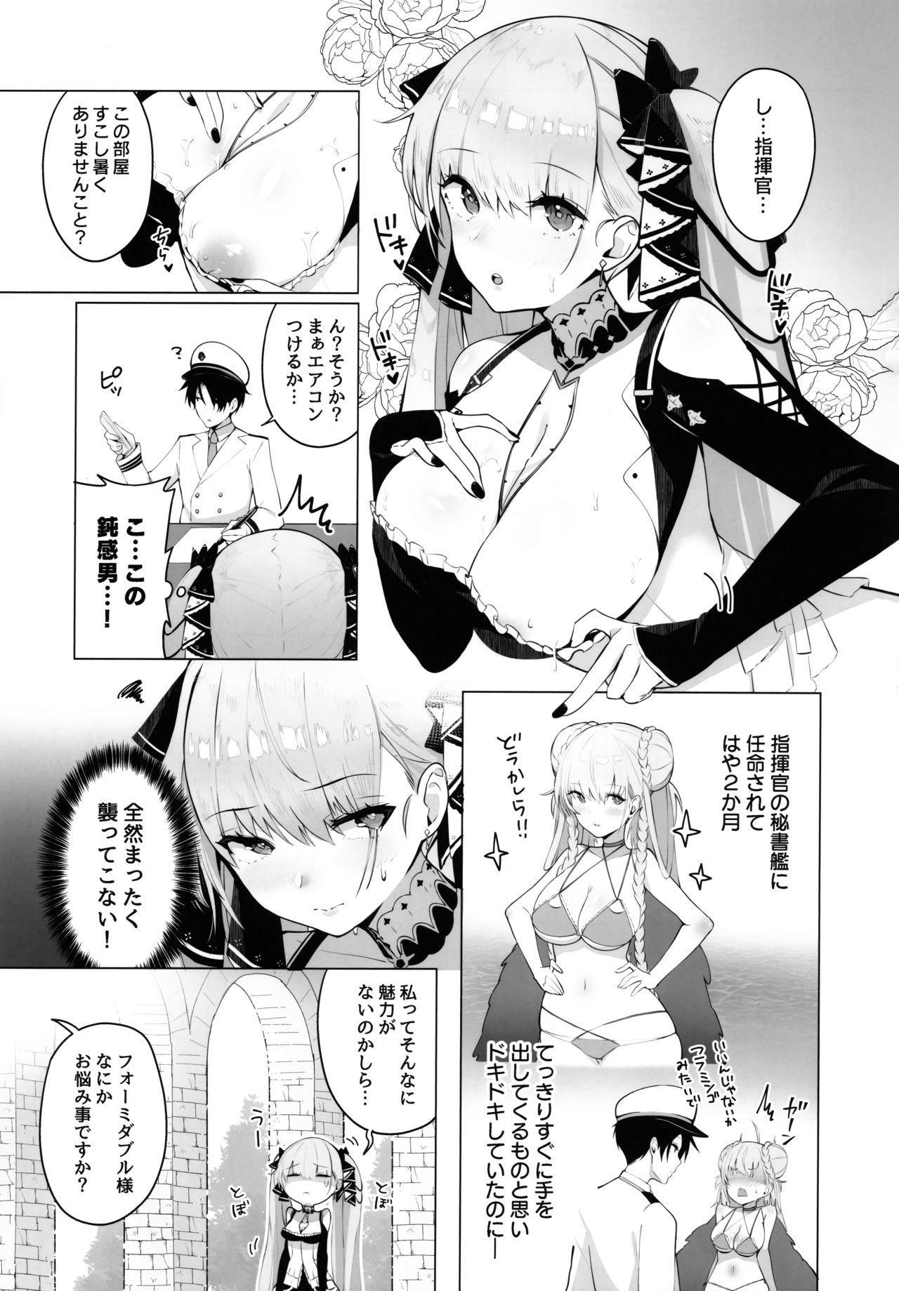 Formidable wa Shikikan to Ichatsukitai 1