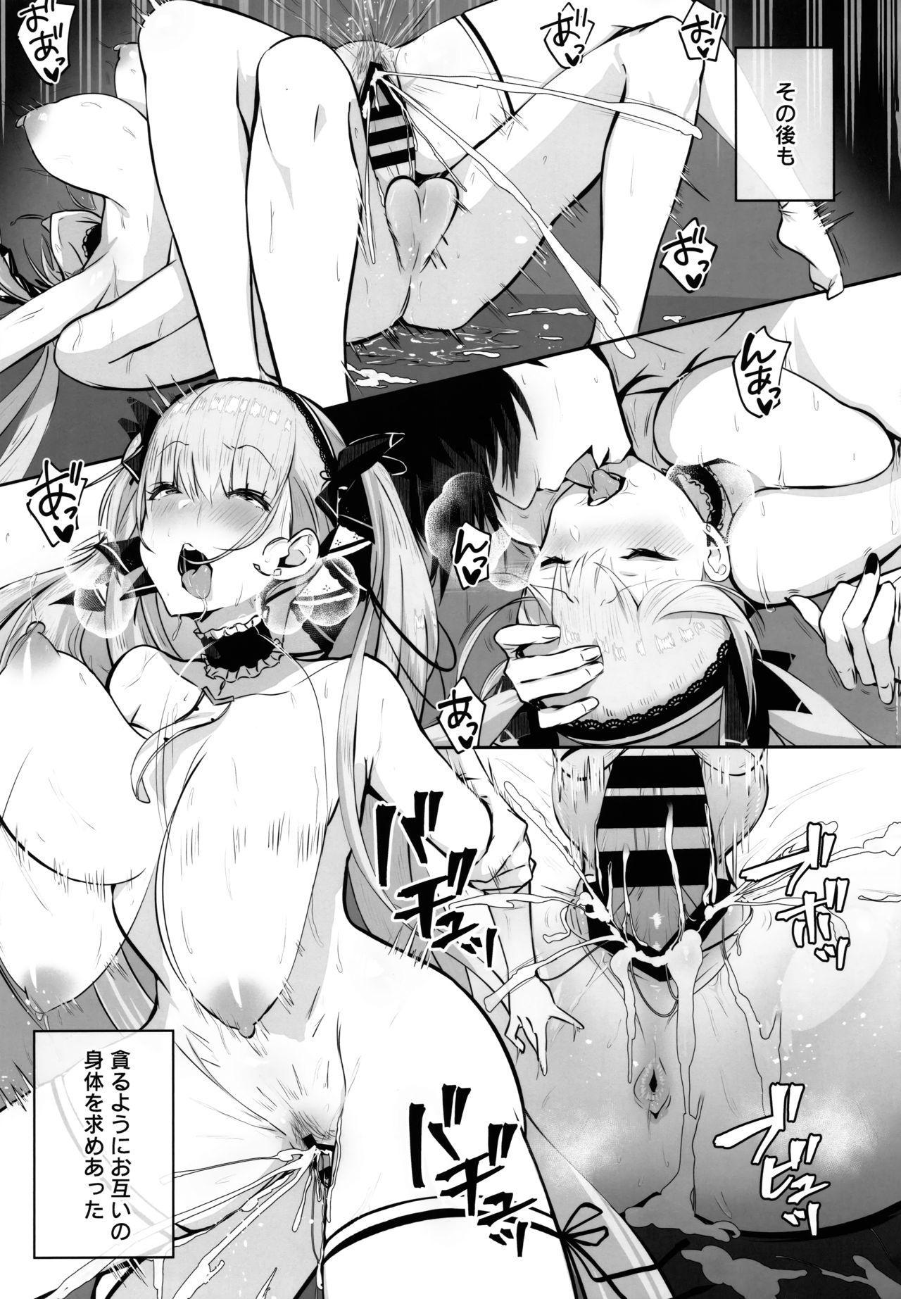 Formidable wa Shikikan to Ichatsukitai 19