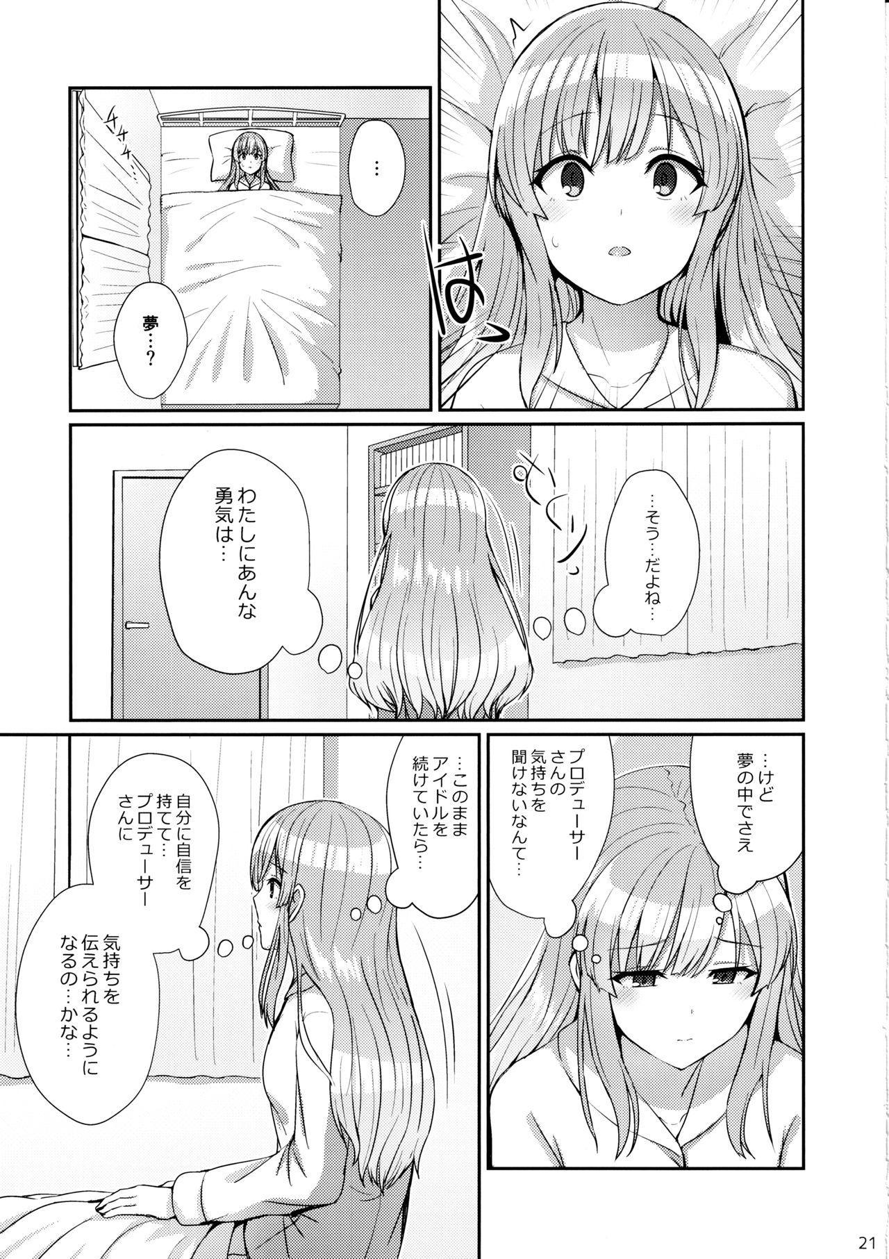 Kiriko no Yume 19