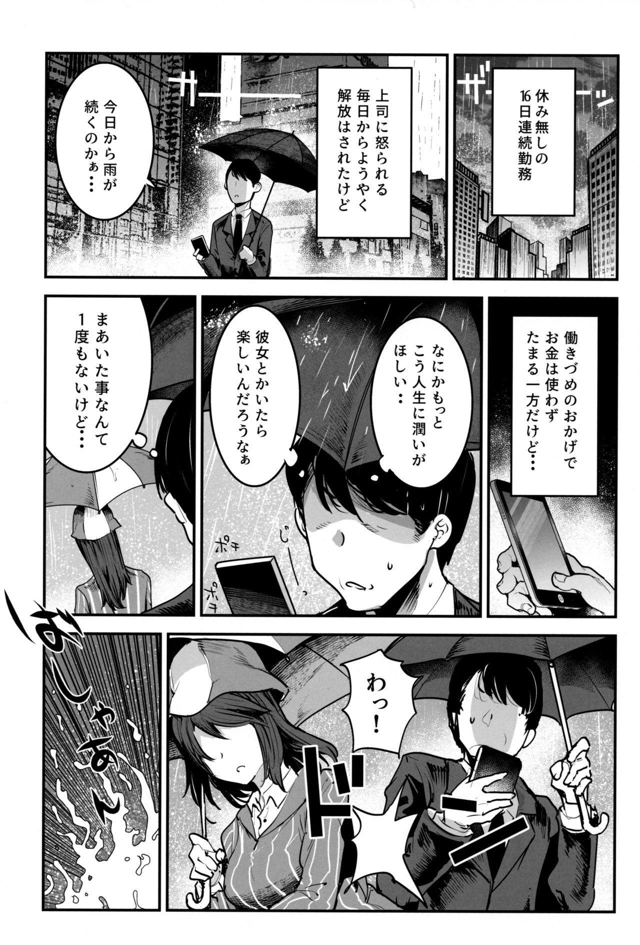 GirlPan Rakugakichou 10 1