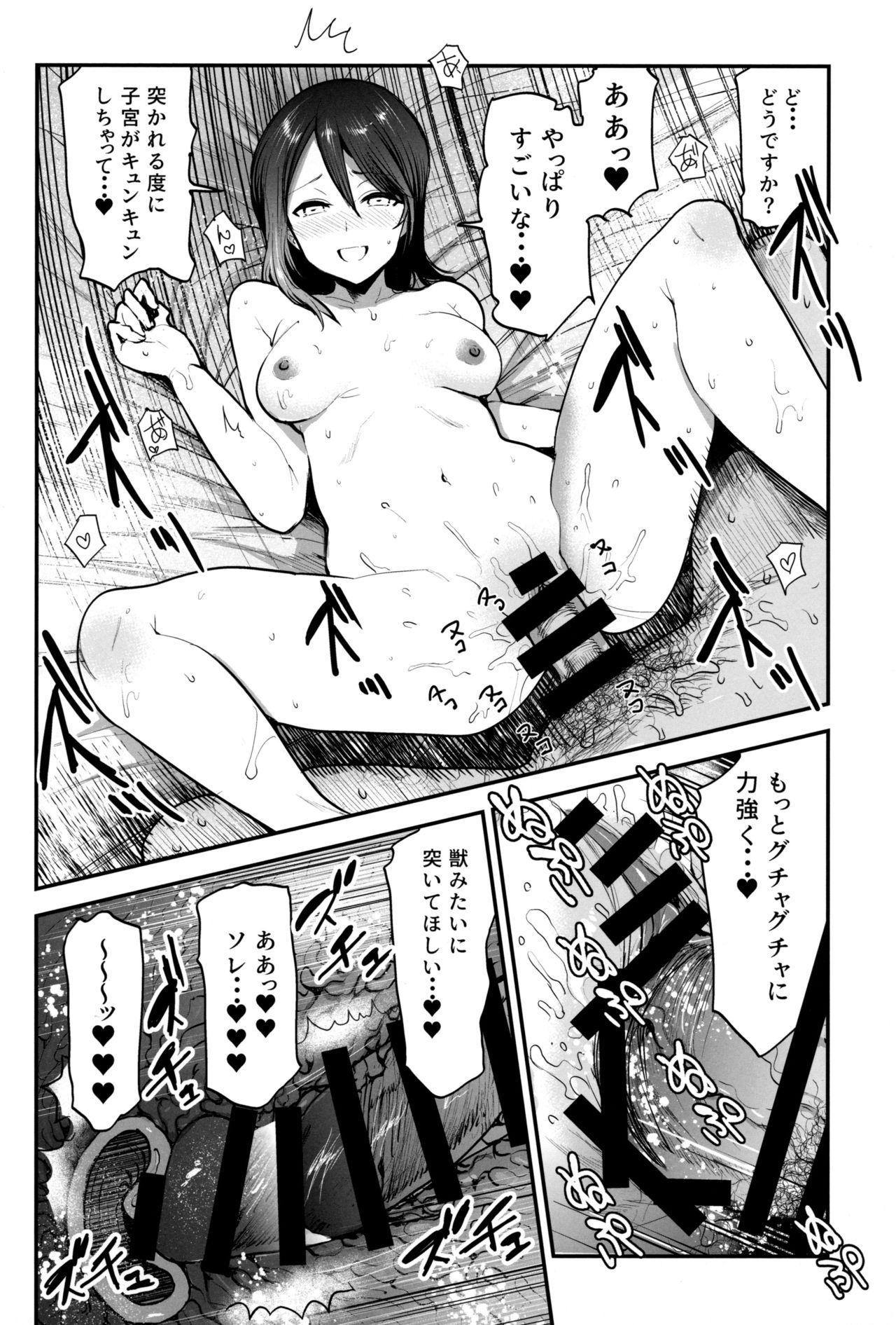 GirlPan Rakugakichou 10 22