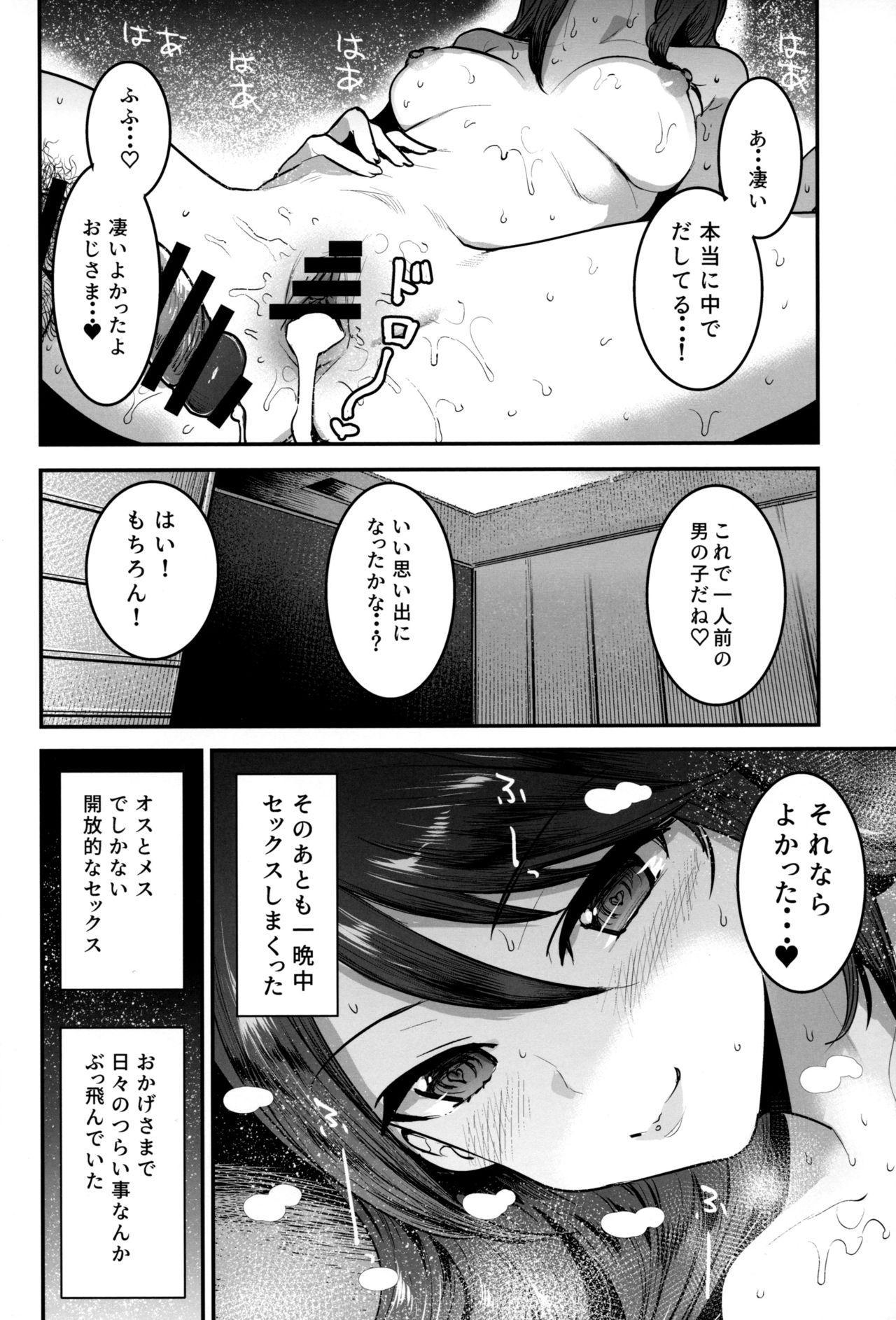 GirlPan Rakugakichou 10 26