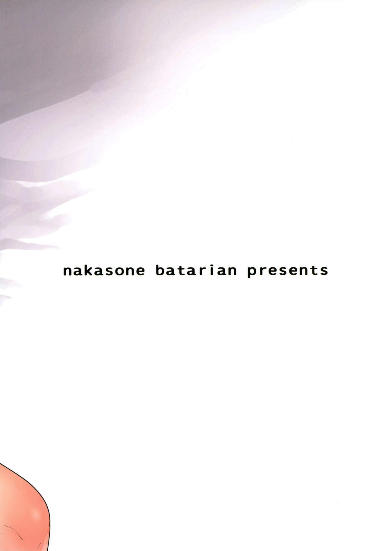 GirlPan Rakugakichou 10 29
