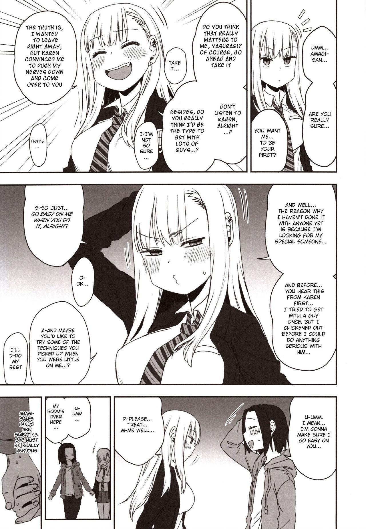 Yasuragi-kun no Harem Monogatari Prologue 7