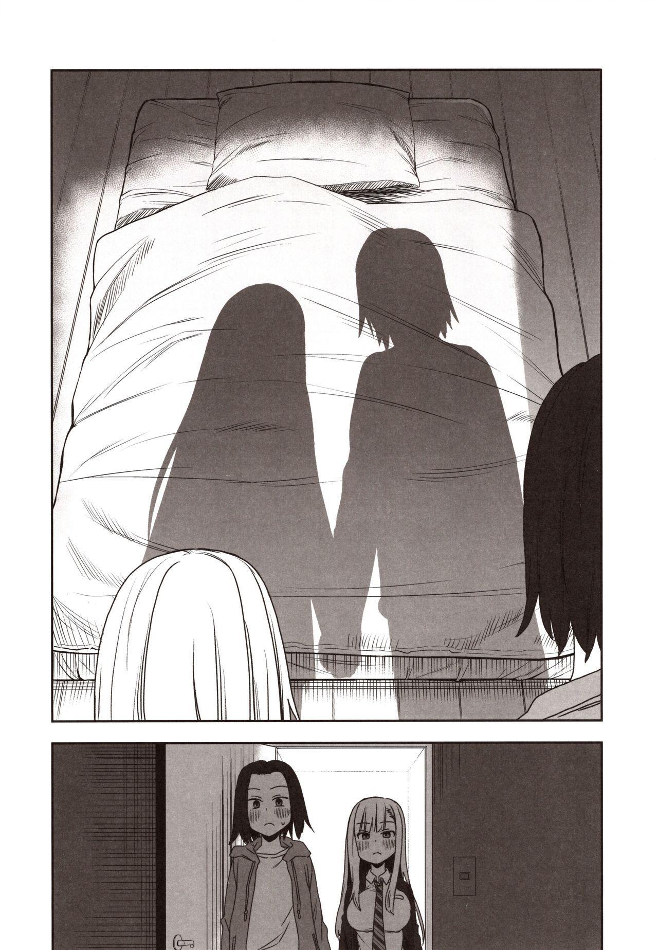Yasuragi-kun no Harem Monogatari Prologue 8