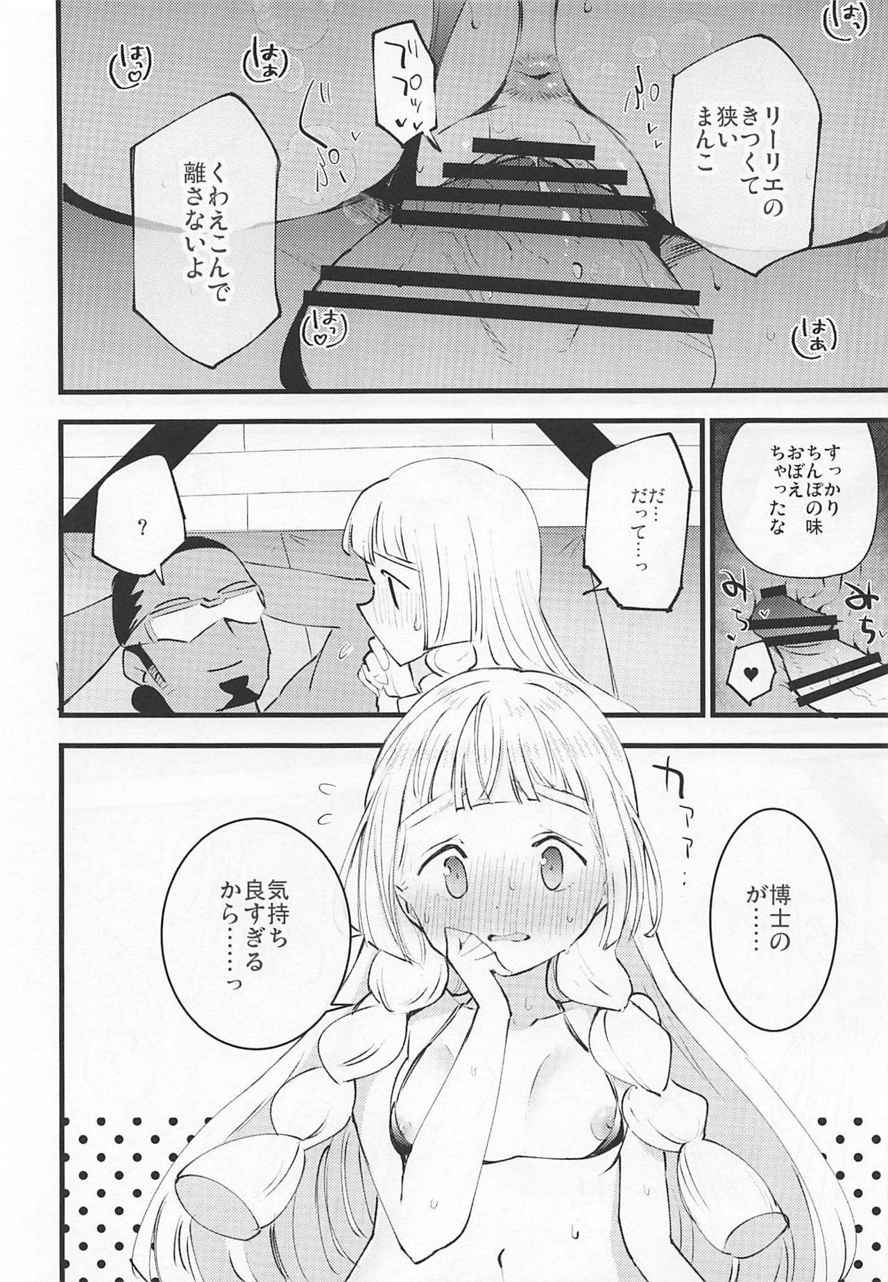 Hakase no Yoru no Joshu. 3 16