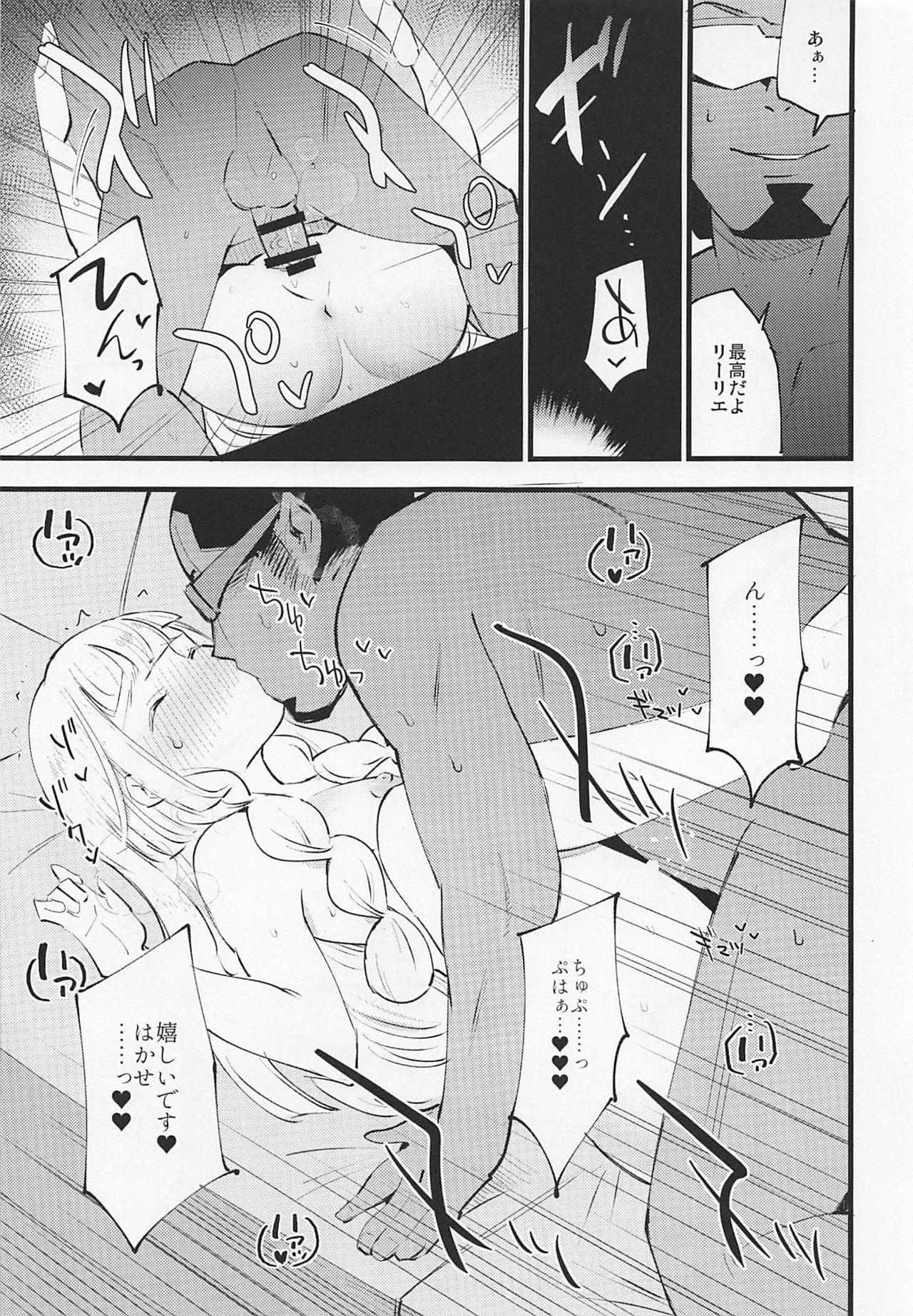 Hakase no Yoru no Joshu. 3 21