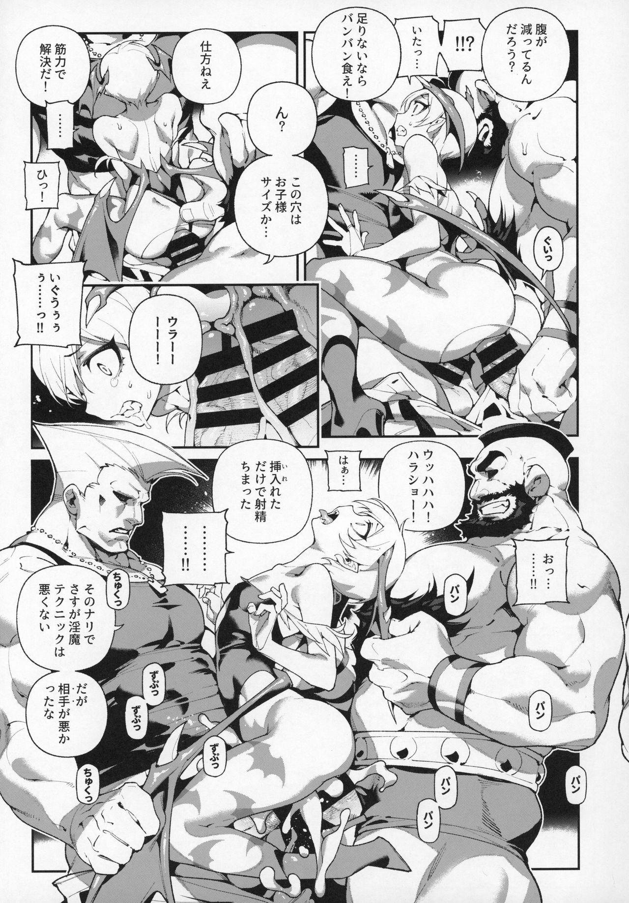 Fighter Girls Vampire 9