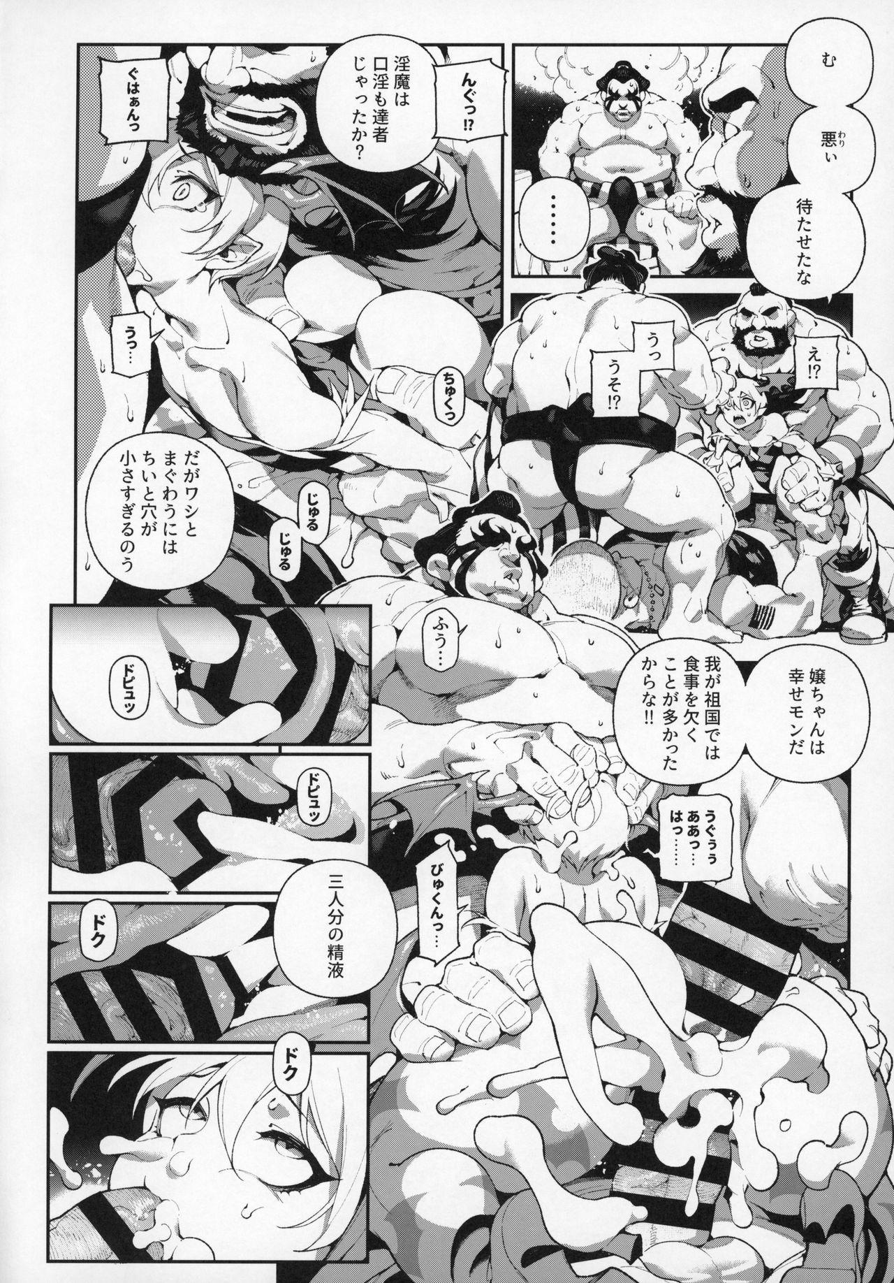 Fighter Girls Vampire 10