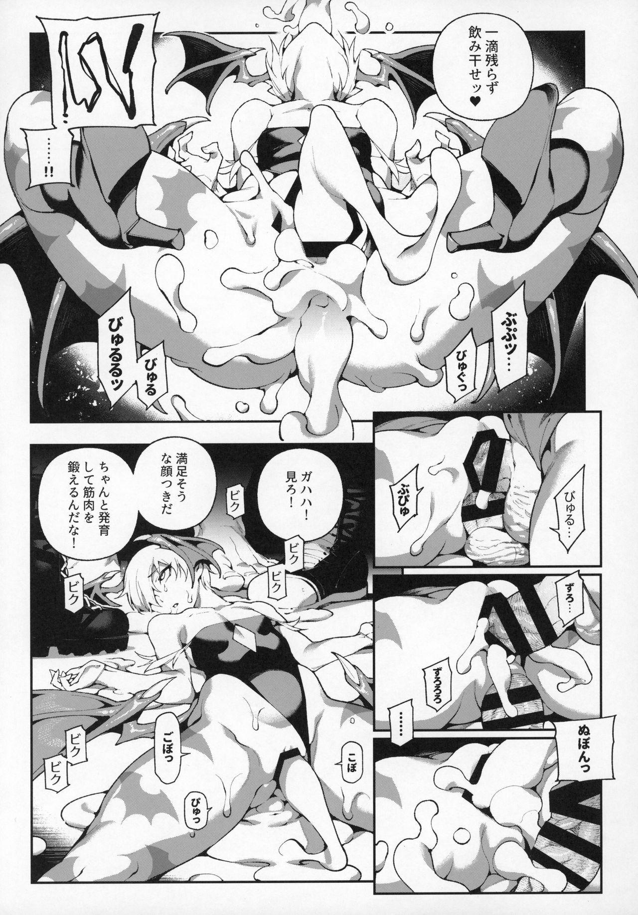 Fighter Girls Vampire 11