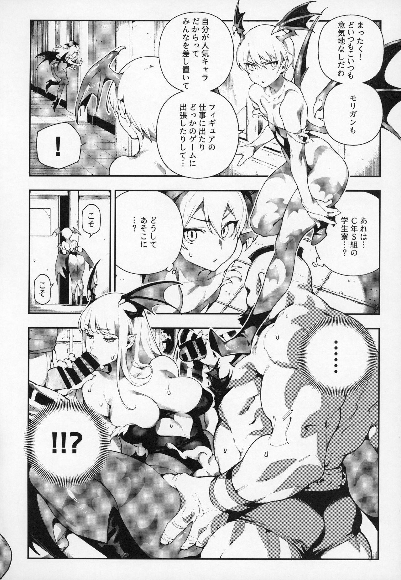 Fighter Girls Vampire 3