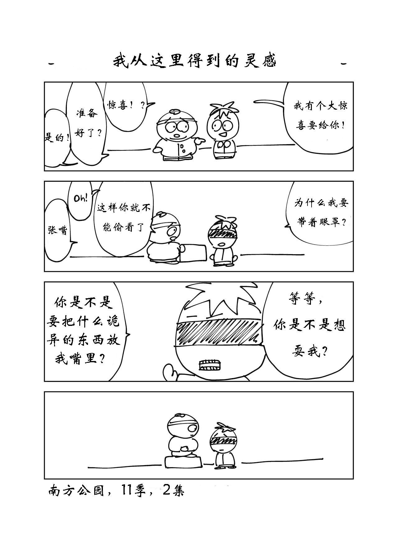 Herachiozukushi 22