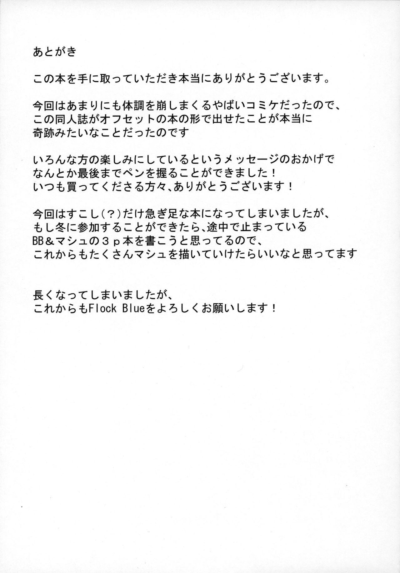 Jibun ni dake Eroi Kao o Misete Kureru Kawaii Kouhai | Cute Kouhai Who Shows Her Erotic Face Only To Me 17