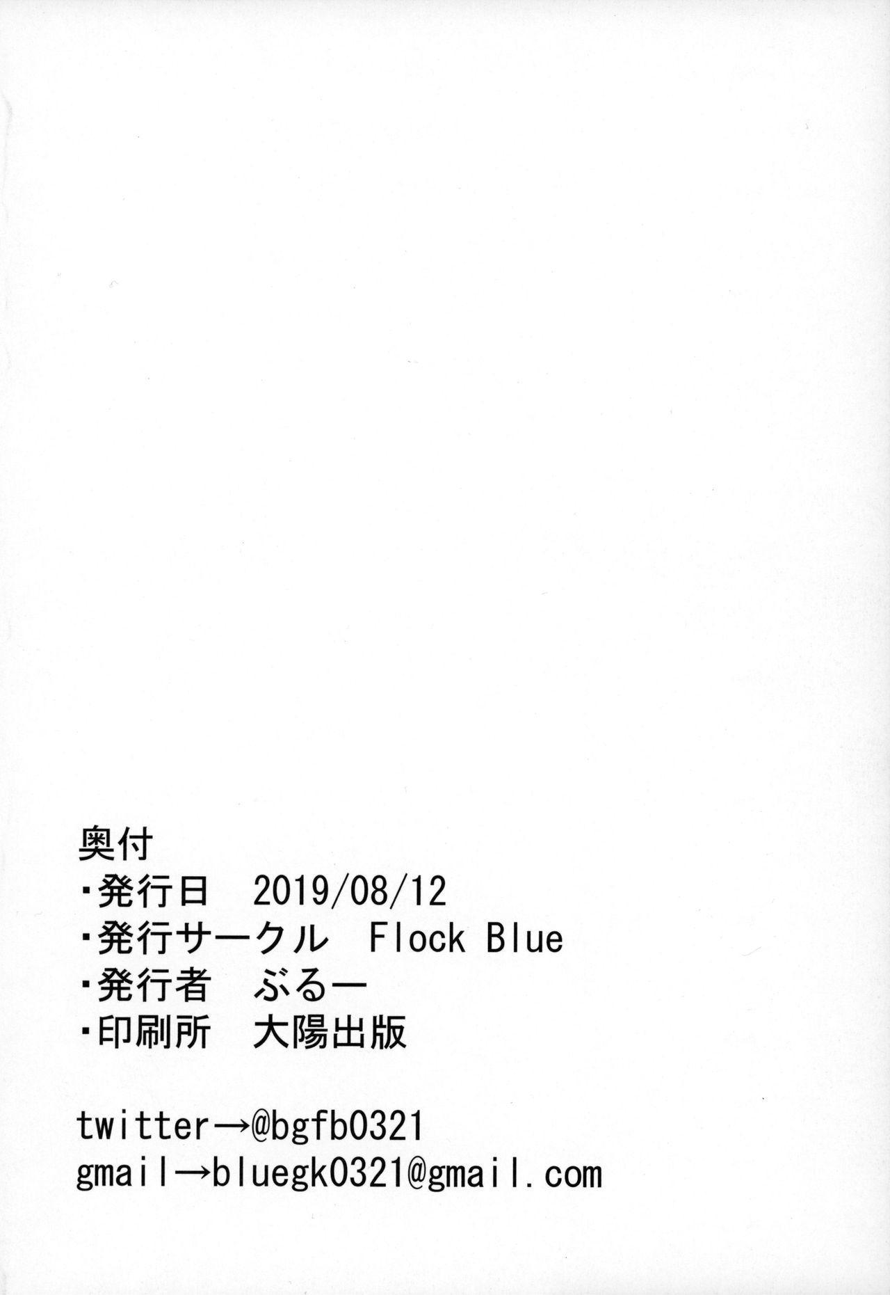 Jibun ni dake Eroi Kao o Misete Kureru Kawaii Kouhai | Cute Kouhai Who Shows Her Erotic Face Only To Me 18