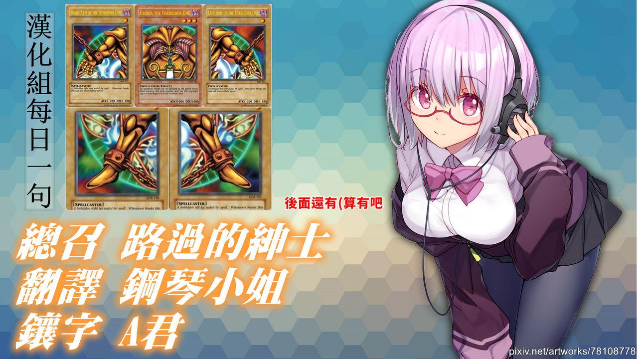 Gotoubun no Seidorei Side-D 20