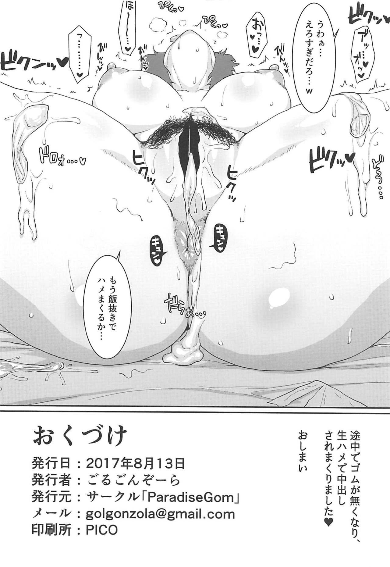 Omake no Matome+ 10