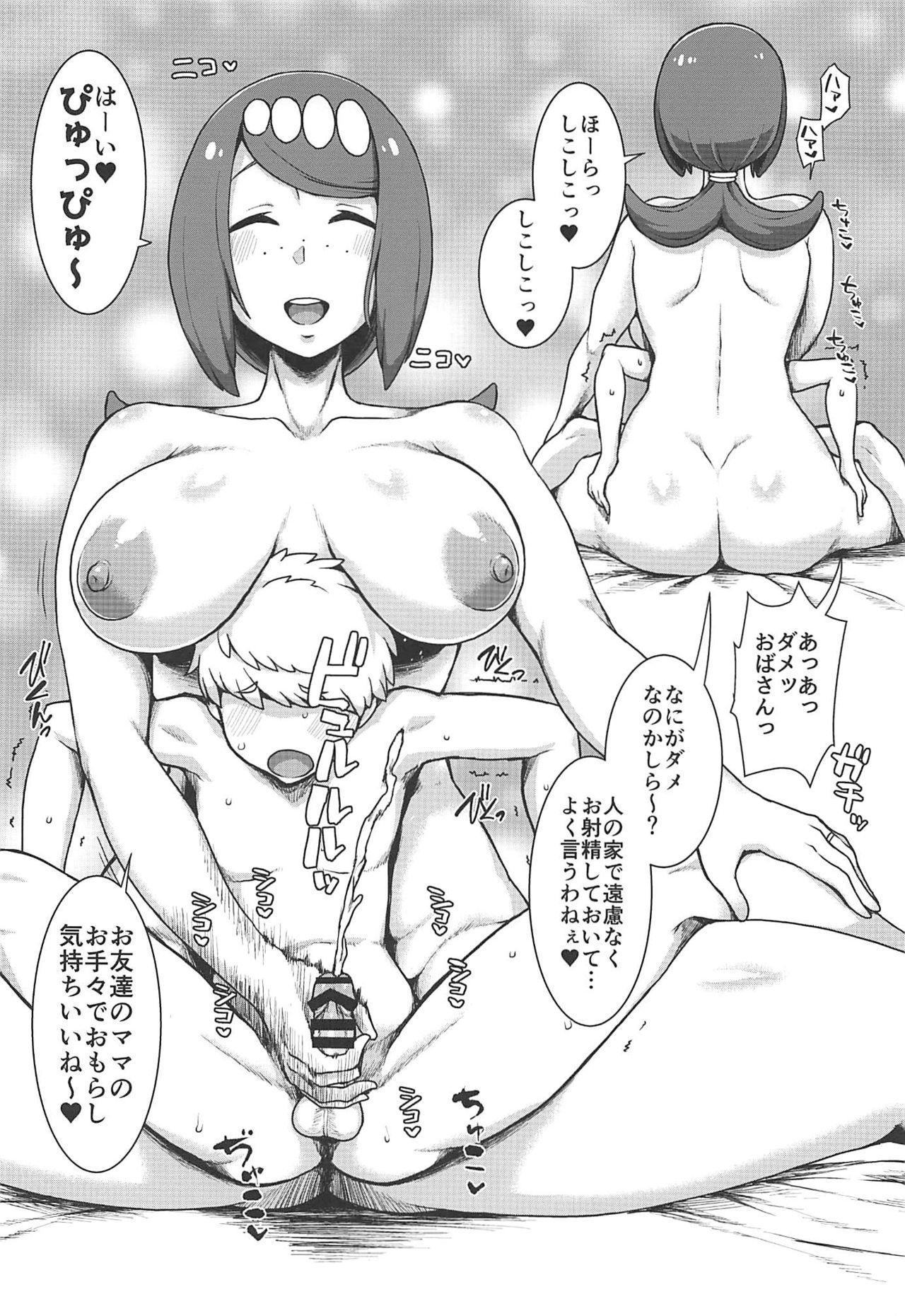 Omake no Matome+ 46