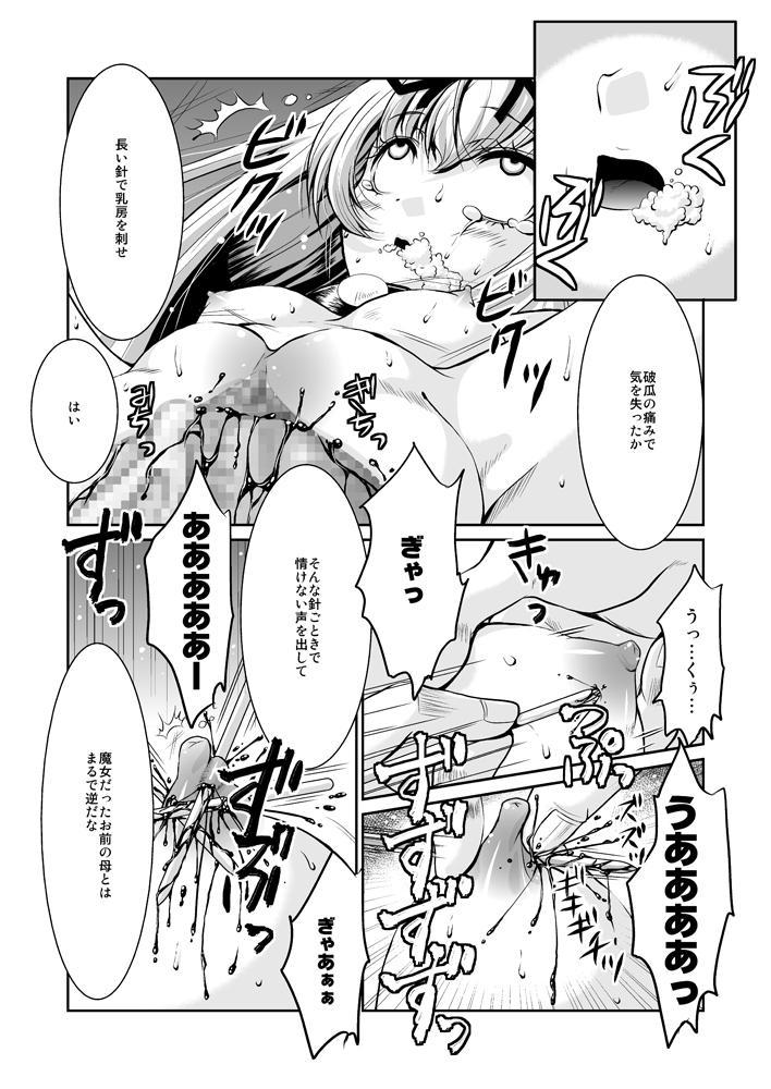 Kuro no Gishiki to Shoujo 14