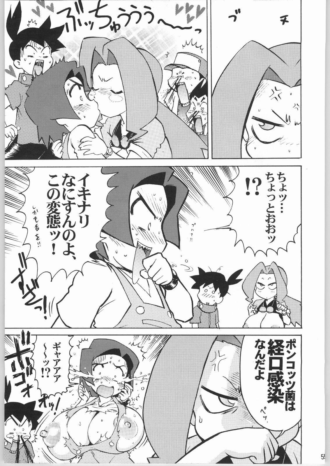 Ichien Satsu 53