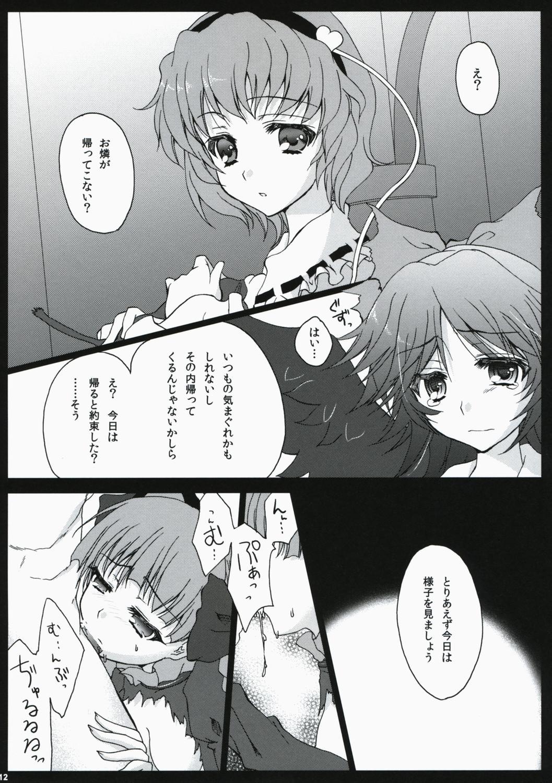 Shitai Gokuraku Jigoku Tengoku 10