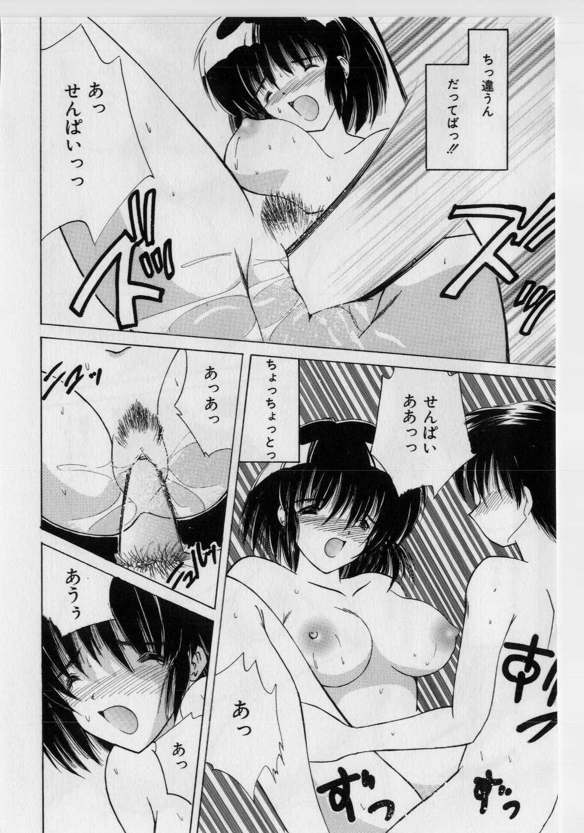 Ikenai Peach 129