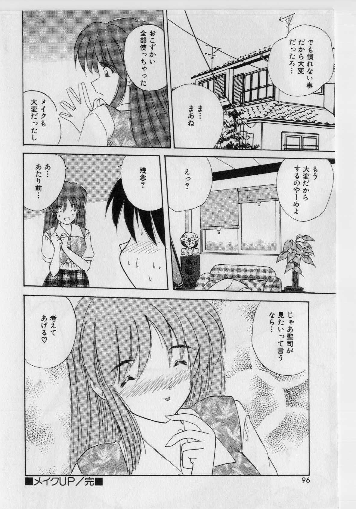 Ikenai Peach 93