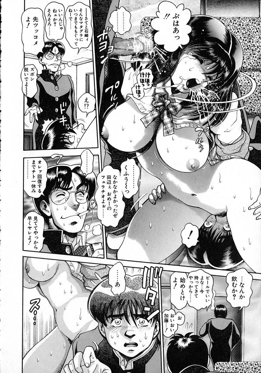 Idol wo Douzo 133
