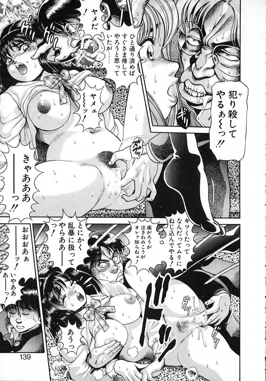 Idol wo Douzo 138