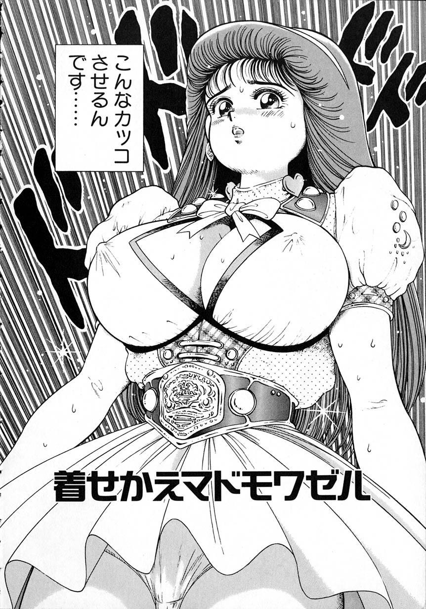 Idol wo Douzo 167