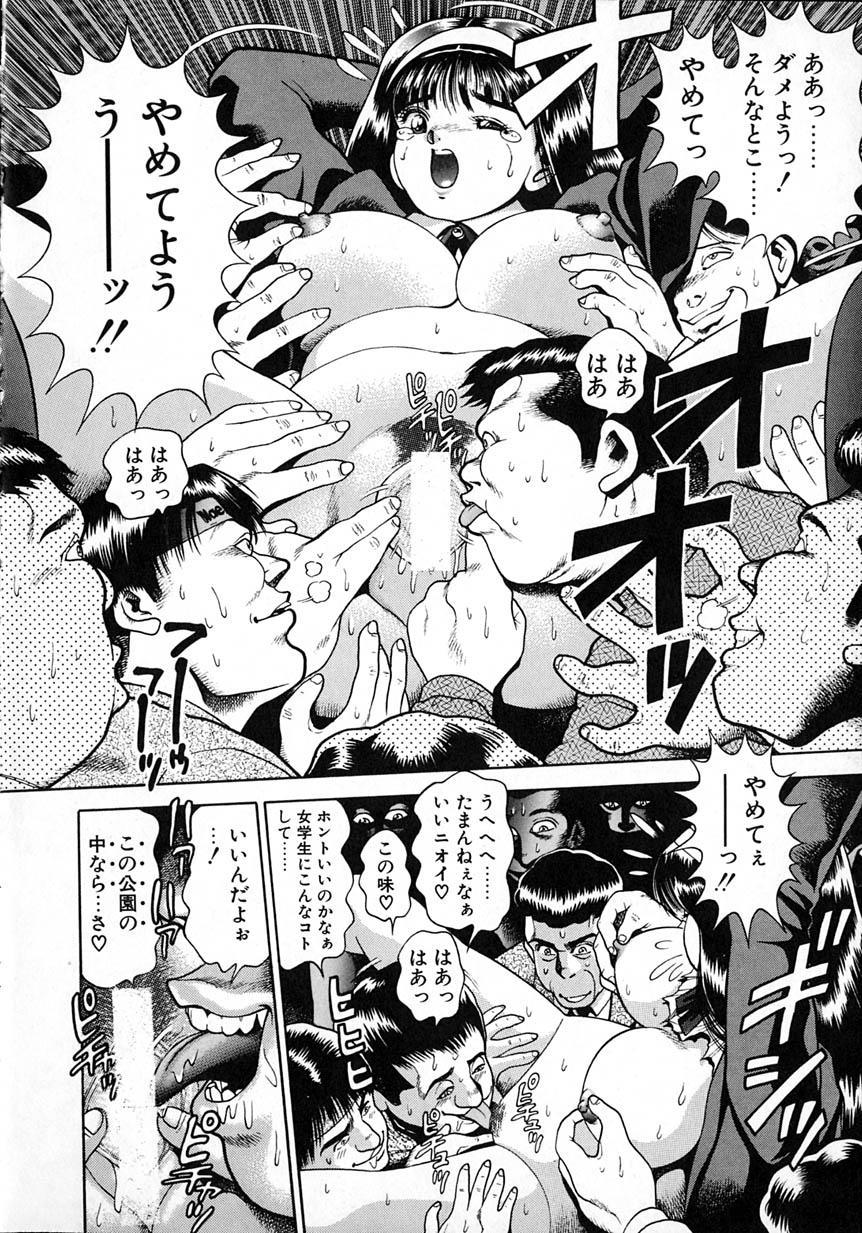 Idol wo Douzo 73