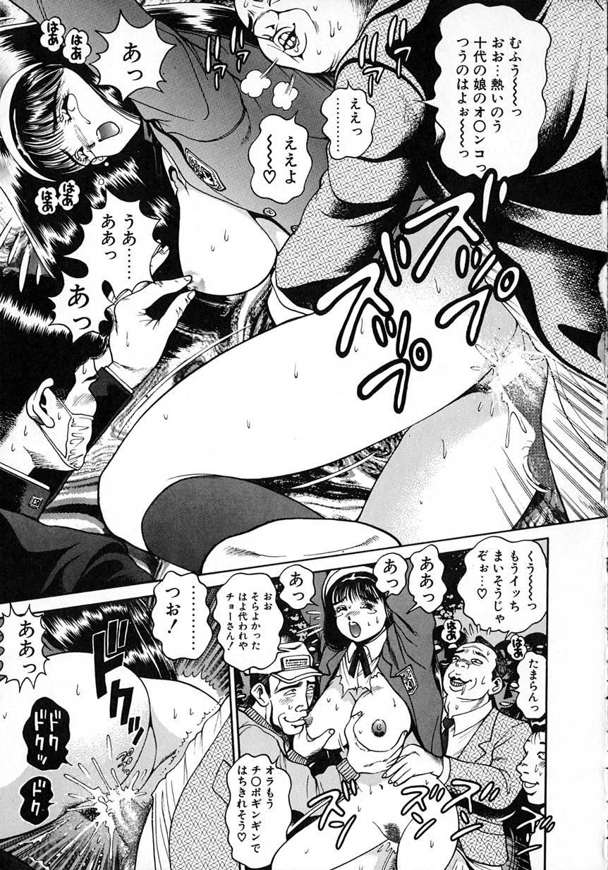 Idol wo Douzo 78