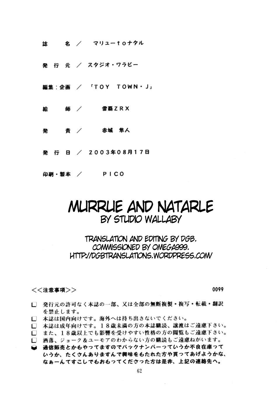 Murrue to Natarle | Murrue and Natarle 61