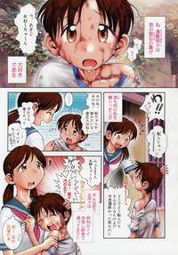 Onee-san ga... Shite Ageru 4