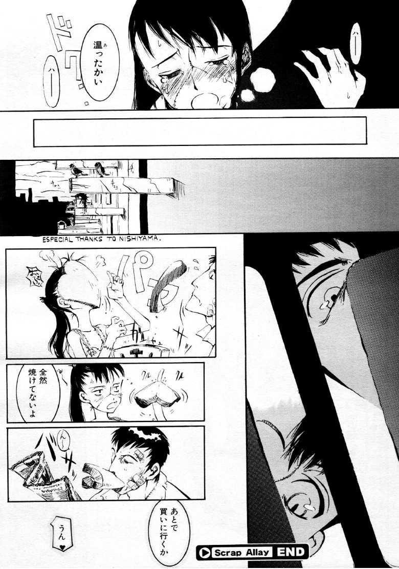 COMIC Megastore 1999-09 148