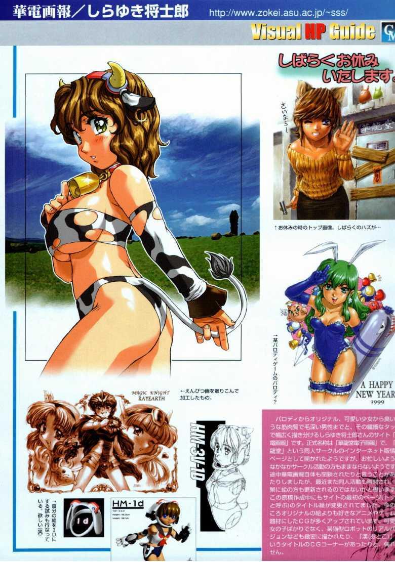 COMIC Megastore 1999-09 17