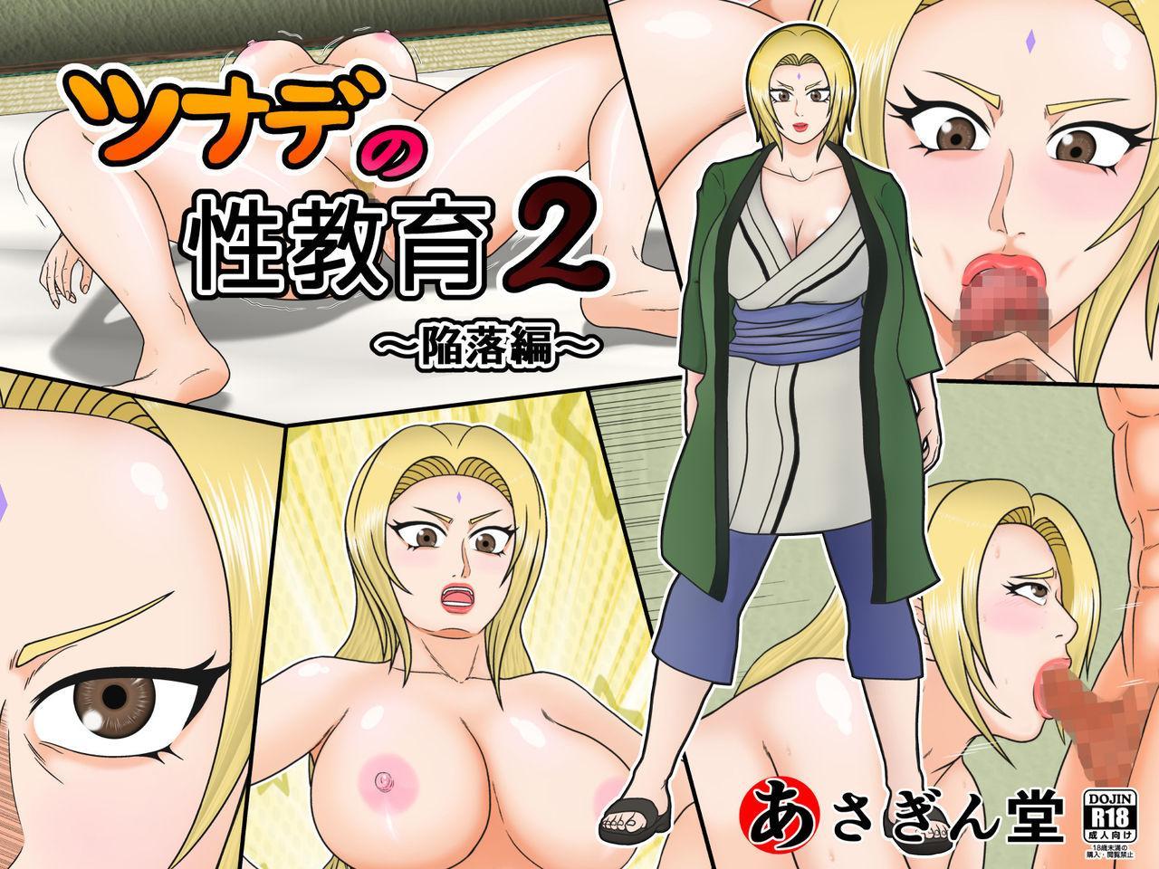 [Asagindo (Asakura Gin)] Tsunade no Seikyouiku 2 ~Kanraku Hen~ | Tsunade's Sex Education 2 ~Surrender Edition~ (Naruto) [English] {Doujins.com} 0