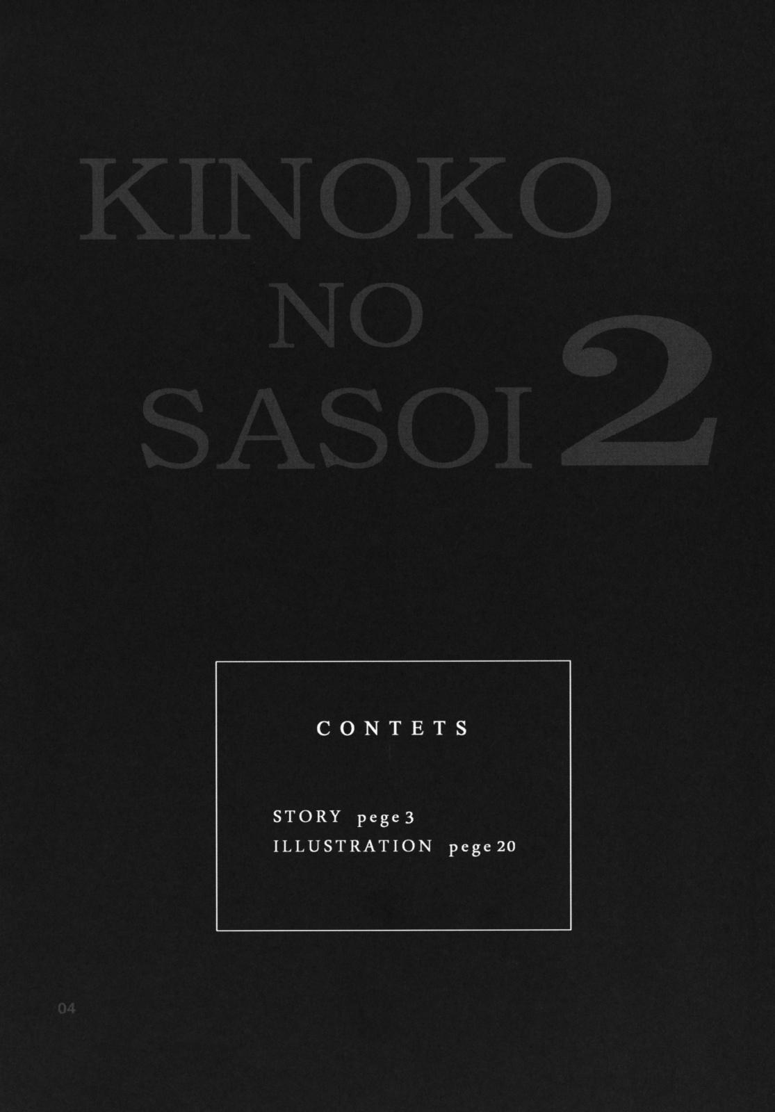 Kinokono Sasoi 2 2