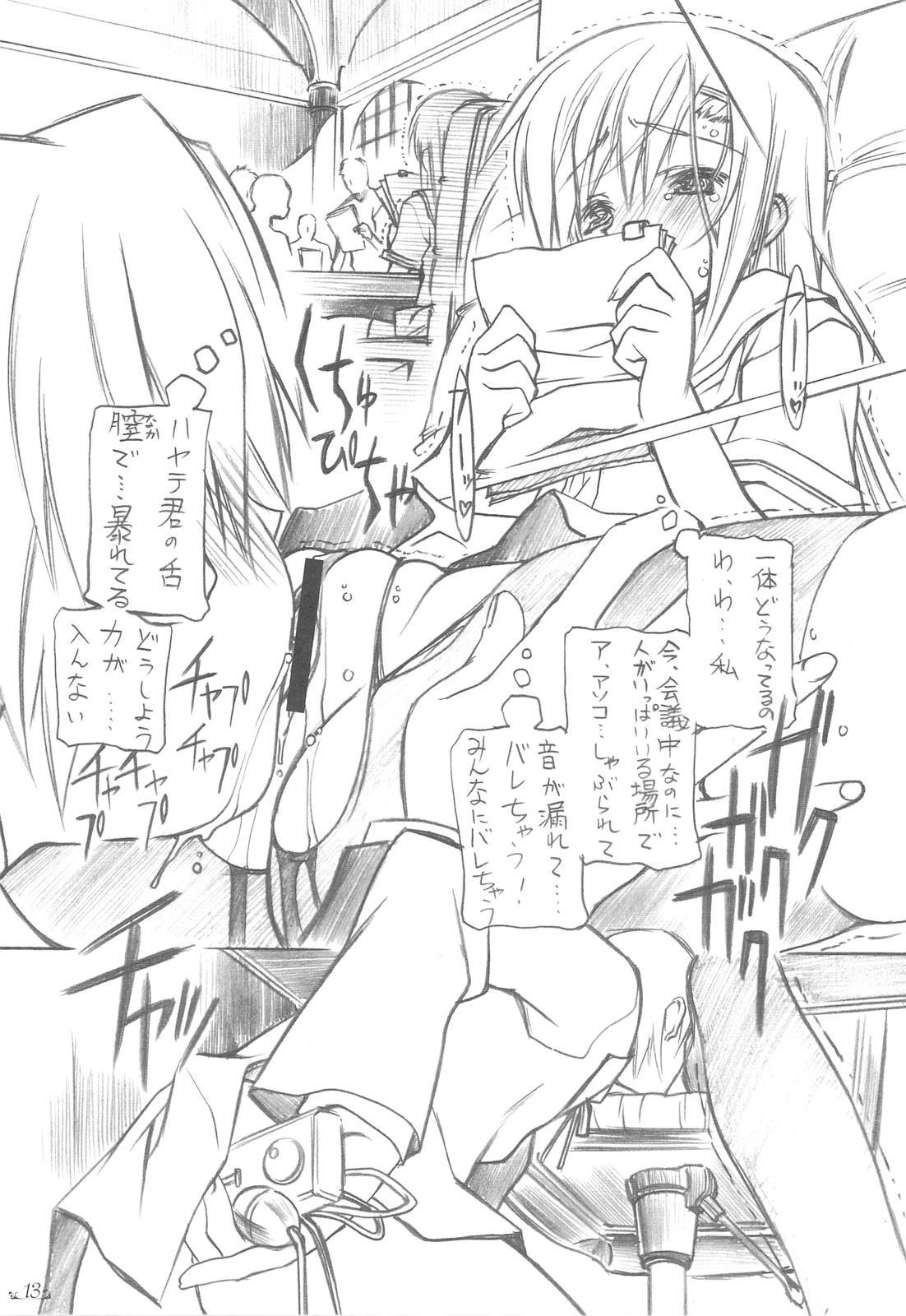 Honogurai Taku no Shita Kara 11