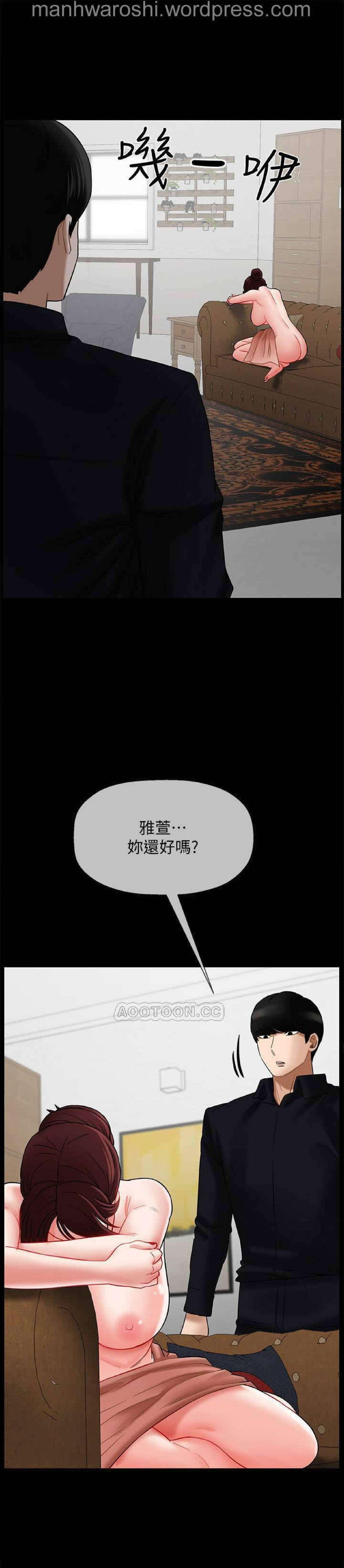 坏老师   PHYSICAL CLASSROOM 18 [Chinese] Manhwa 12