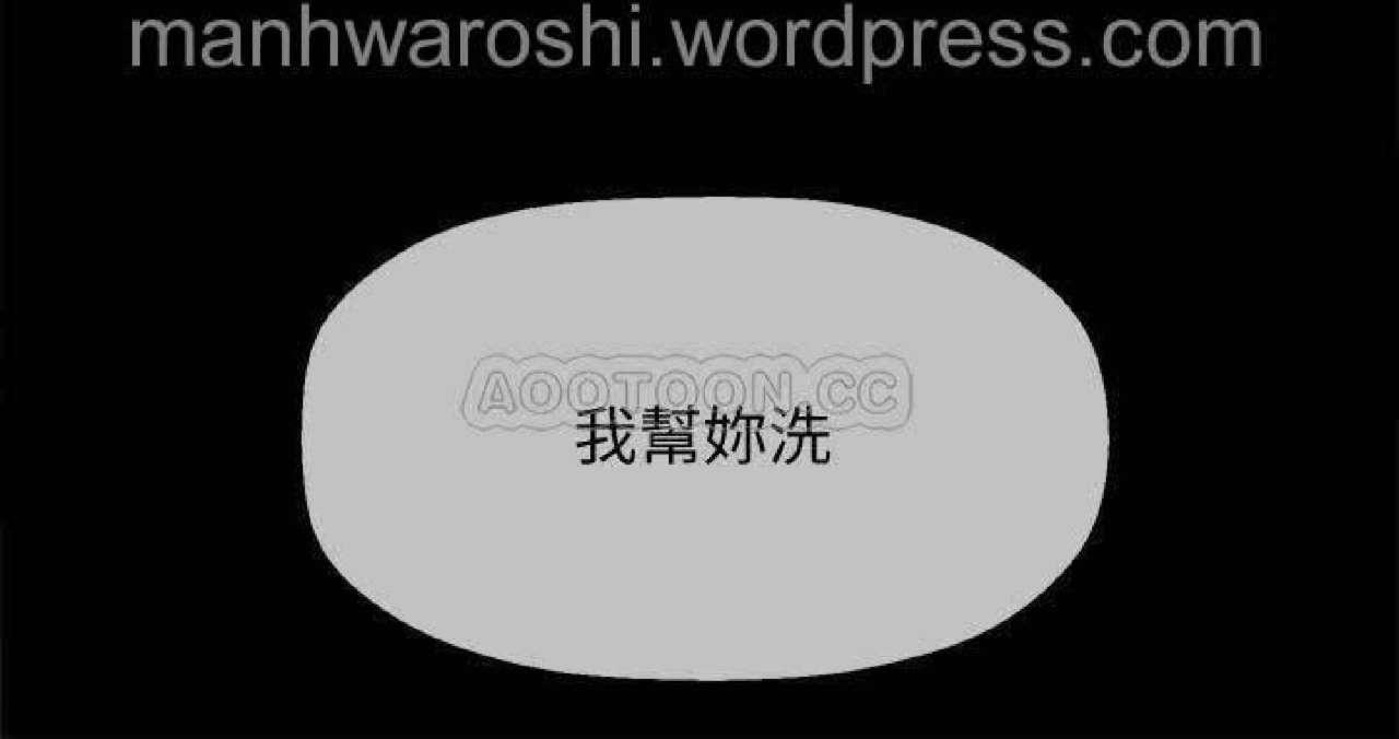 坏老师   PHYSICAL CLASSROOM 18 [Chinese] Manhwa 26