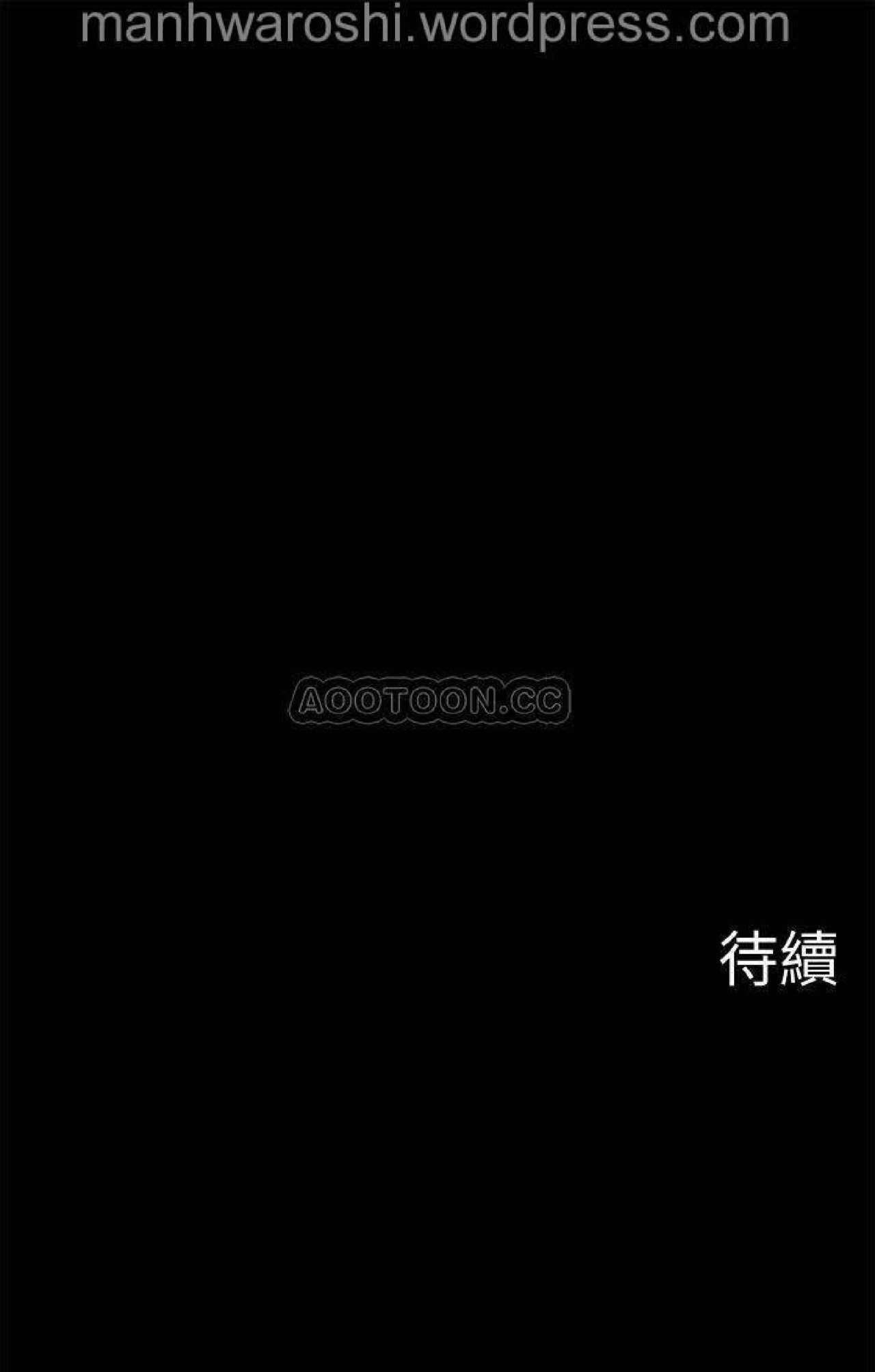 坏老师   PHYSICAL CLASSROOM 18 [Chinese] Manhwa 47