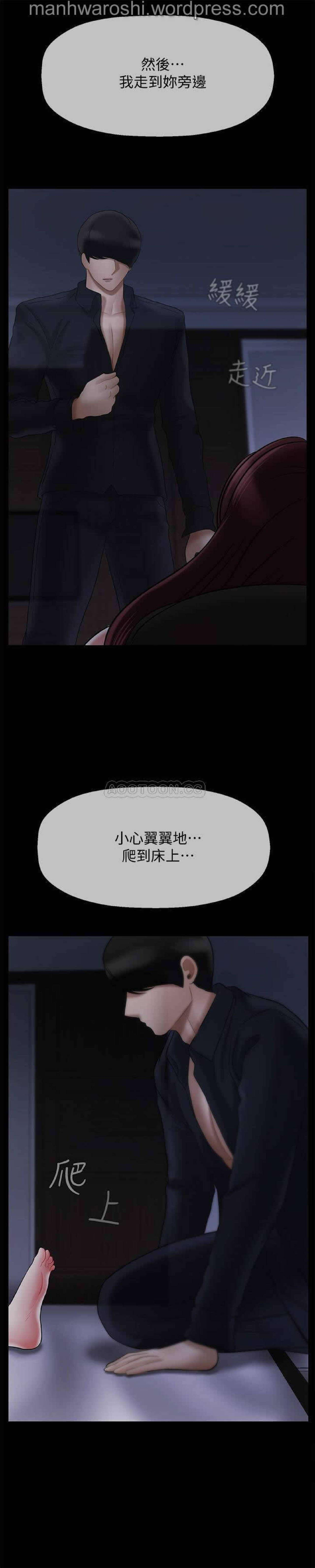 坏老师   PHYSICAL CLASSROOM 20 [Chinese] Manhwa 15